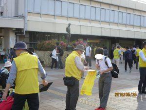 2018.05.25津田沼少年の署名